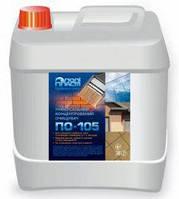 ПО-105  Универсальный концентрированный очиститель