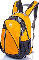 Городской рюкзак Onepolar 1391 яркие цвета + чехол от дождя.Расцветки:Желтый, оранжевый, красный,синий, черный