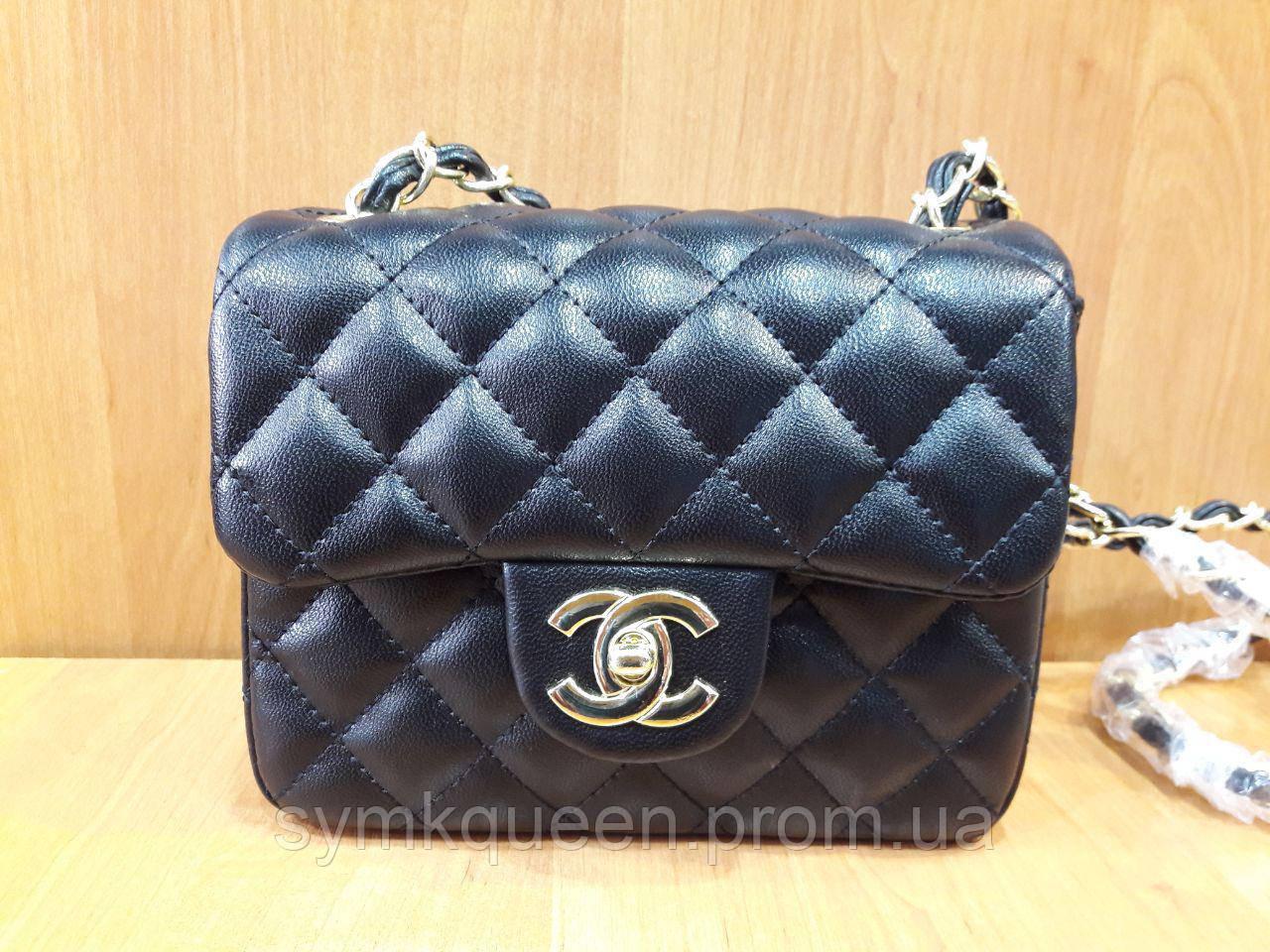 Клатч Chanel (Шанель). Реплика. , цена 950 грн., купить в Одессе ... b2b92e2ec1c