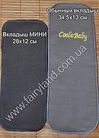Вкладыш МИНИ XS Бамбуково-угольный, 4 слоя, фото 1