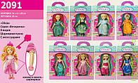 "Кукла ""Olivia""серия ""Party"", 8 видов, с аксессуаром, в коробке"