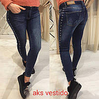 4ad2b417002 Красивые женские джинсы в Украине. Сравнить цены