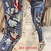 Женские шикарные джинсы с вышивкой