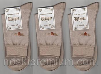 Шкарпетки чоловічі х/б з сіткою Шарм, 27 розмір, бежеві