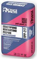 ПРР-217  Эластичный контактный раствор высокопрочный с ингибитором коррозии