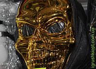 Маска золотого черепа