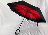 Зонты обратного сложения SMART № 015