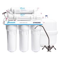 Фильтр обратного осмоса Ecosoft Standard 6 50М с минерализатором