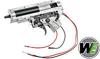 Gearbox SCAR-L (SCARL-GBCS)