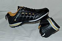 Мужские кроссовки KMB размер 41, 42, 43, 44, 45, 46