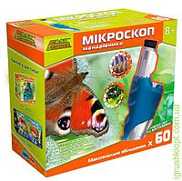 Микроскоп путешественника,8+, укр.упаковка, PS