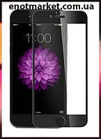 Защитное переднее стекло сенсорной панели (тачскрина) Black для Apple iPhone 7
