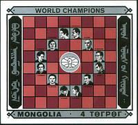 Монголия 1986 - шахматы - блок - MNH XF