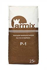 Клей для пінополістиролу Armix P-1 клей для пінопласту Армікс