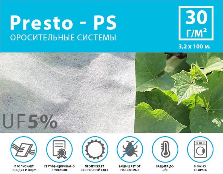 Агроволокно - Спанбонд 30 Гр/М 3,2 Ширина 100М