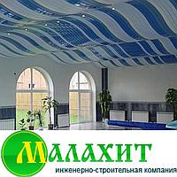 Алюминиевые реечные потолки ( пастельно голубой RAL 5024)