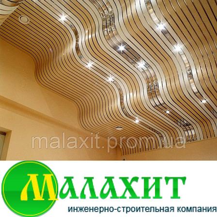 """Алюминиевые реечные потолки""""Золото-С2"""",, фото 2"""