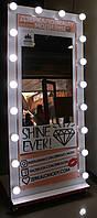 Большое зеркало для магазинов, примерок, фотостудий.