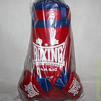 Набор для бокса №3, 55 высота 23 диаметр, BAMSIC