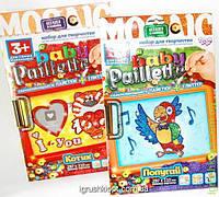 "Набор для творчества ""baby Paillette"", DankO toys"