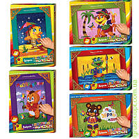 """Набор для творчества """"Раскраска глиттером по номерам в декор.рамке"""", DankO toys"""