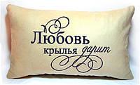 Подушка для любимой
