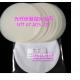 Полировочная пленка NTT AT ADS-127, 0.05mm,Q100
