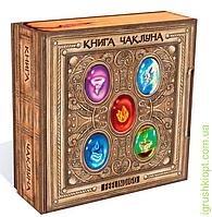 Настольная игра 'Книга чаклуна'; 6+