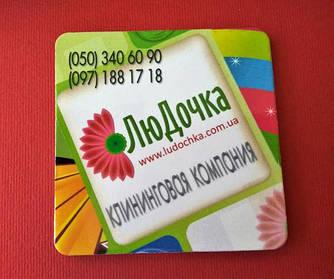 Рекламные магнитики на заказ для клининговой компании. Размер 63х63 мм 3