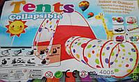 Палатка- пирамида разноцветная для детей , без туннеля