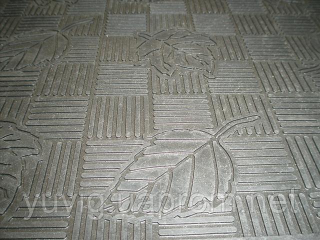 Резиновый коврик для дома  К-1 - ООО «ЮВИГ» в Киеве