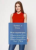 Водолазка женская ZARA цвет терракотовый размер M арт 5646/101/642, фото 1