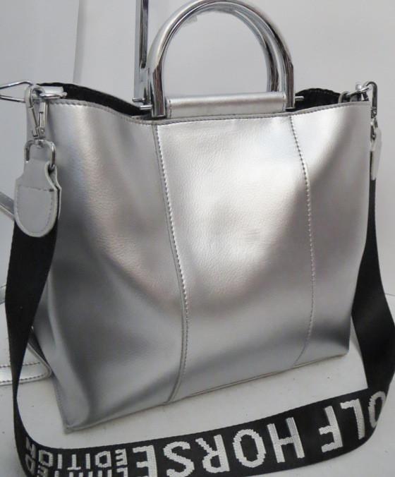 6f17161282bc Модная женская сумка из натуральной кожи серебристого цвета - Интернет-магазин  стильных сумок