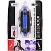 Велоліхтар LED, вбудований АКБ, USB. Синій