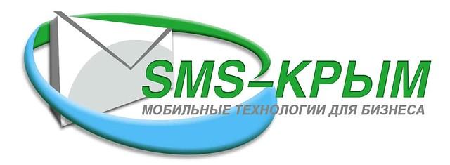 SMS-рассылки - ИП Топлу О. Р. в Симферополе