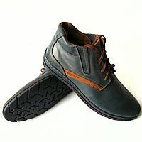 Кожаная польская обувь от фабрики Polbut : полуботинки, синего цвета, на байке