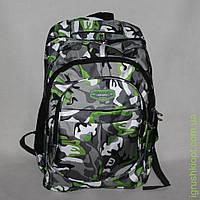 Рюкзак военный зелёный