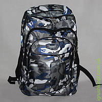 Рюкзак военный синий