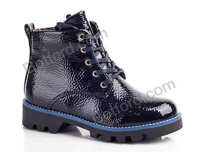 Ботинки подросток Леопард PB04-2 black