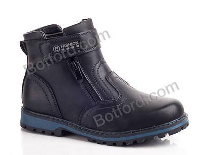 Ботинки подросток Леопард ZA63-1 black