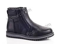 Ботинки подросток Леопард ZA61-1 black