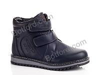 Ботинки подросток Леопард ZA66-2 blue