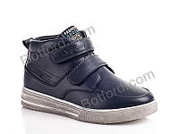Ботинки подросток Леопард ZA53-2 blue