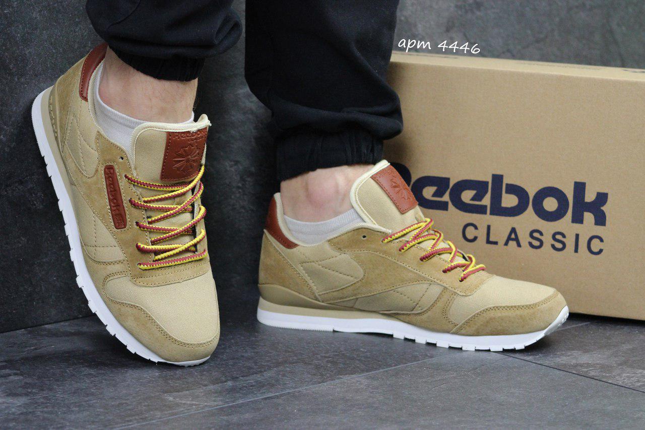 Мужские кроссовки Reebok Workout бежевые,плотный текстиль 43,44р