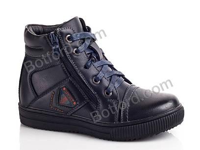 Ботинки Леопард KA67-2 blue