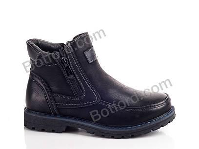 Ботинки Леопард KA90-1 black