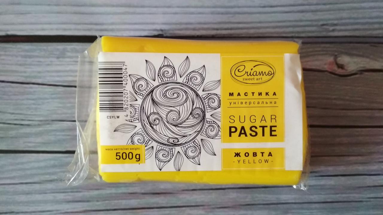 Мастика Criamo универсальная, Желтая 250гр