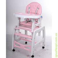 Стульчик для кормления, 2в1 (столик со стульчиком), качалка, колеса 4шт, кож., розовый