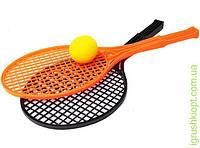 Теннисный набор большой MAXIMUS