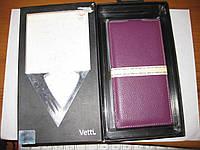 Чехол Vetti Craft Flip Lenovo K900 Normal Series Purple, фото 1